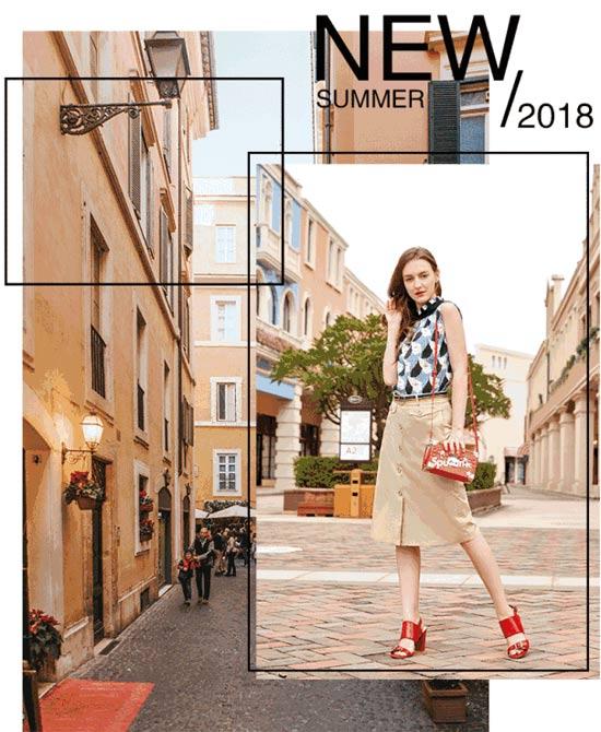 十八淑女坊shunvfang夏季新品 来一场心际之旅!