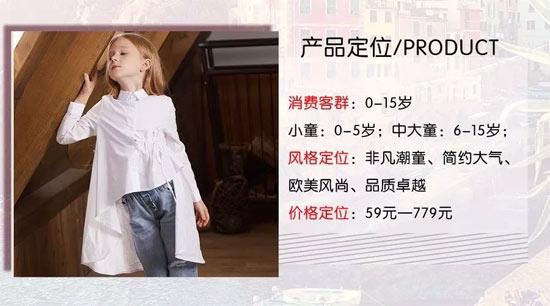 热烈祝贺时尚潮牌童装YUKISO花都来又来店盛大开业 五一来打卡 大礼带回家!!!
