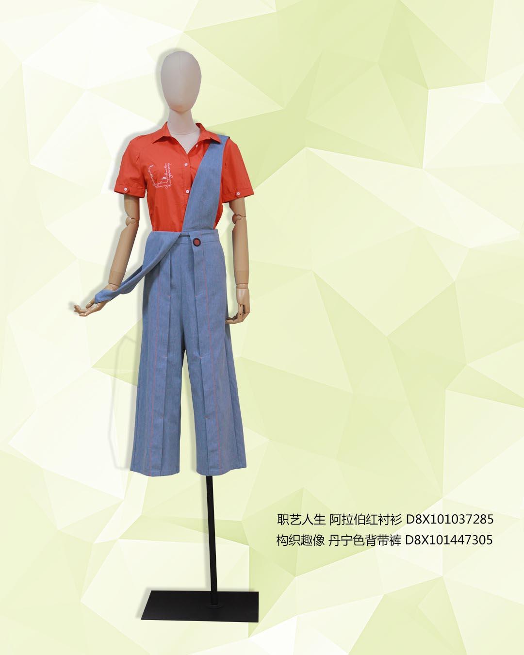 DILUNNUNA 穿了这么多年衣服 你属于哪种风格呢?