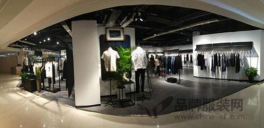 恭喜1943S品牌男装多家店铺同时开业 祝生意兴隆