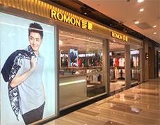 祝贺上海市杨浦区君欣时代广场罗蒙店五一期间盛大开业