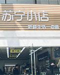 苏宁小店五一落地72家 苏宁极物年轻人占比达95%