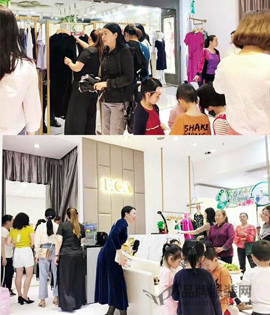 热烈祝贺ECA四川泸州店盛大开业 生意兴隆 产品大卖