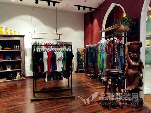 祝贺印巴文化温江店盛大开业 实力开启五月新纪元