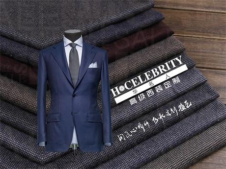 男士结婚礼服(男士西服)走进量身定制时代