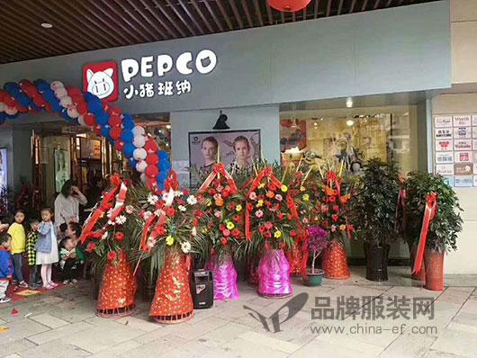 pepco小猪班纳五一期间多家店铺同开 祝生意兴隆