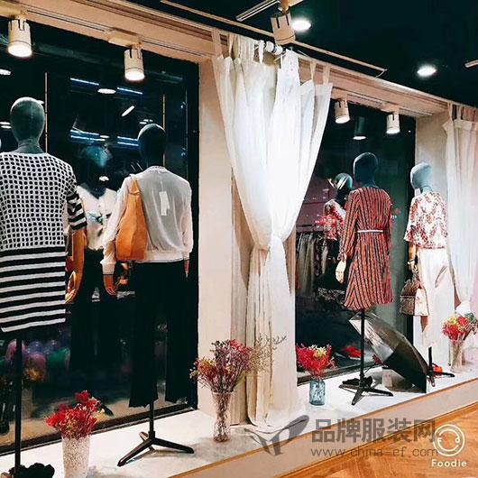 萨荻黑龙江省铁力店开业大吉 最新款女装等你来选购