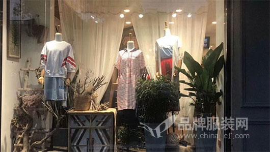 欧韩混搭第一时尚品牌BEIHE钡禾入驻河南唐河市场