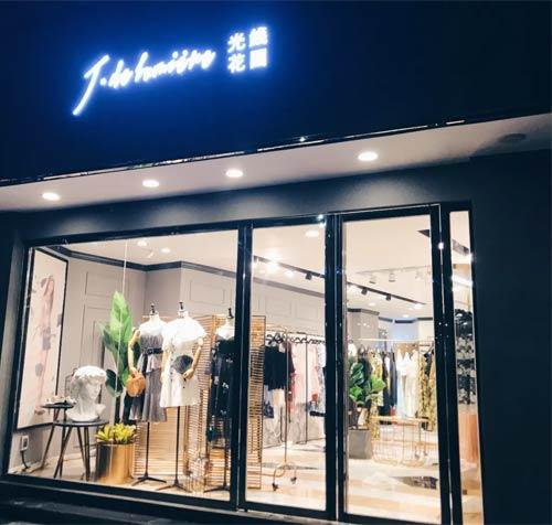 恭祝光线花园品牌女装五月份迎来18家新店开业