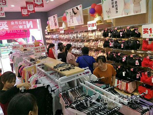 热烈祝贺100%女人温州藤桥上戌店开业大吉!