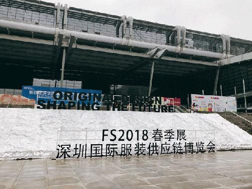 追溯时尚之源深圳国际服装供应链博览会华丽起航