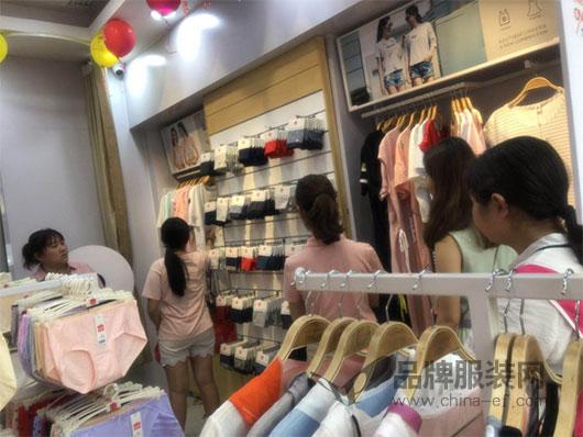 恭喜都市新感觉深圳杨女士新店于5月1日盛大开业!