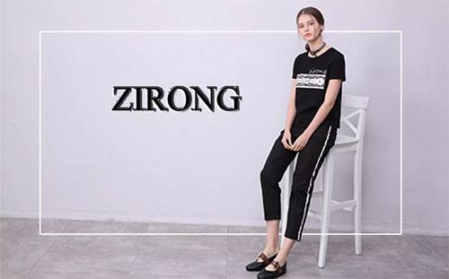ZIRONG子容女装新品上新 轻音乐 慢文艺