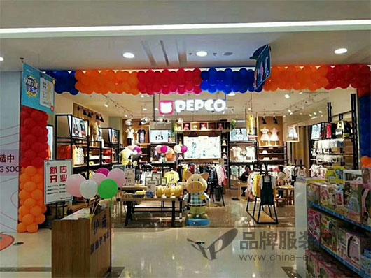 热烈祝贺pepco小猪班纳童装52家新店近期火爆开业!