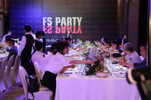 高端商层寓商于乐一场不一样的FS派对