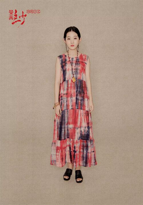 曼茜纱品牌女装2018夏装新品上新第九波——扎染系列