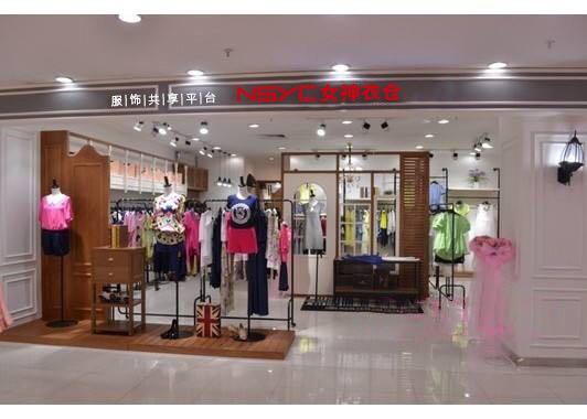 时尚女装什么品牌好 女神衣仓创业好选择