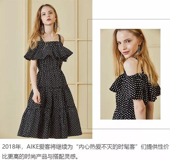 热烈祝贺AIKE爱客女装泉州晋江安海店即将盛大开幕!