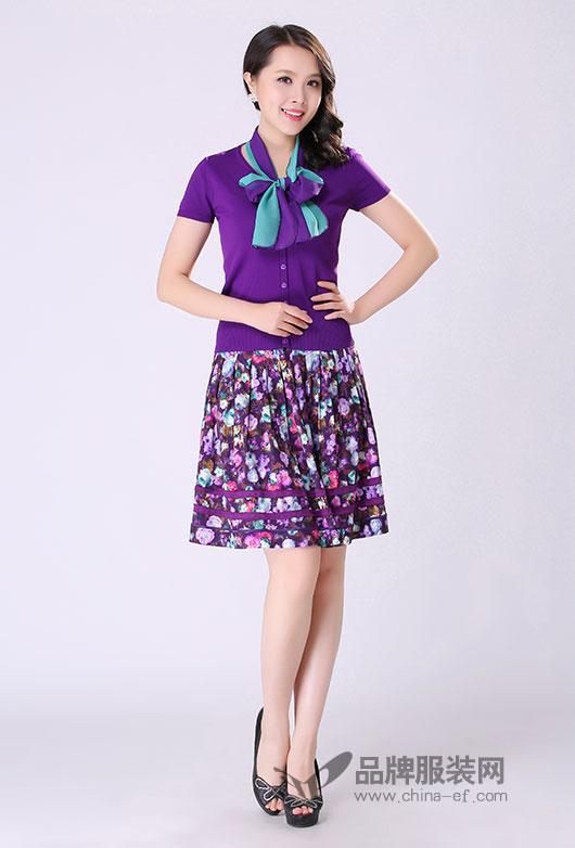 E'ROM伊乐闻连衣裙 给予幸福和快乐 浪漫和优雅
