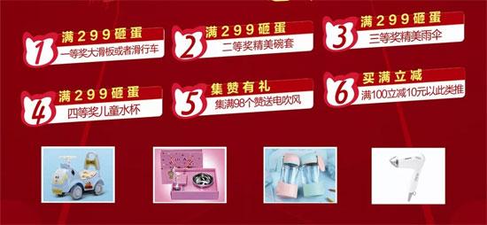"""甘肃・庆阳环县""""小猪班纳""""盛大开业 低至49元 六重礼等你拿"""
