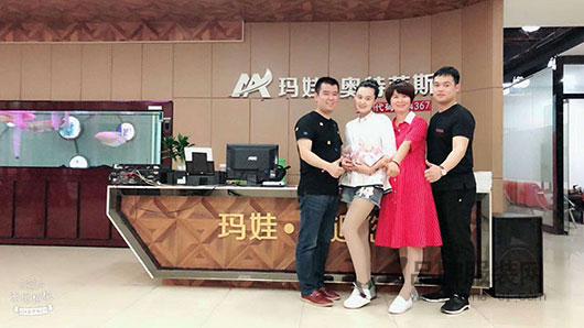恭喜湖南郴州客户曹姐姐完成公司年度任务 再创辉煌!