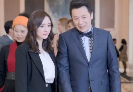 华名人高级定制西装时尚搭配 成功吸引异性