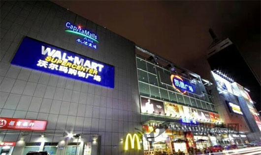 恭喜5secs五秒服饰强势进驻佛山·凯德广场桂城店