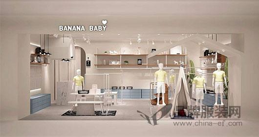 恭喜Bnanan baby童装进驻北海新力百货商业广场!