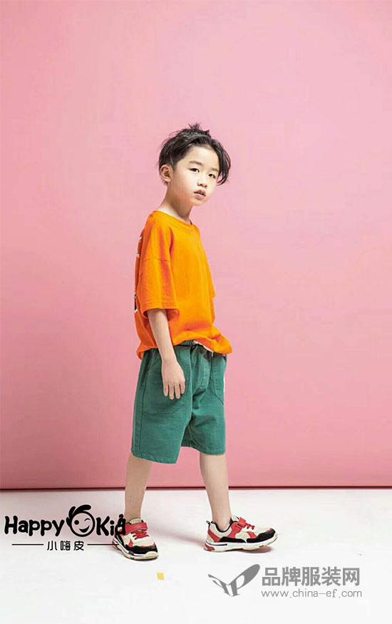 小嗨皮品牌童装 见证孩子最无忧无虑的童年时光