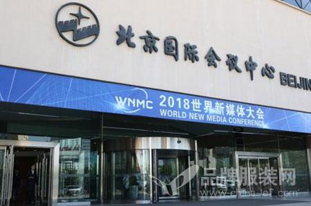 北京国际会议中心:新媒体将摧毁现有媒体盈利模式!