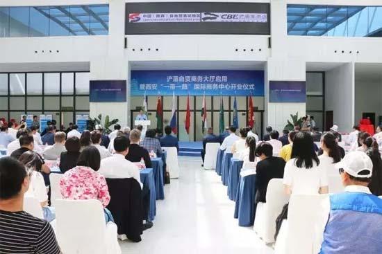 """大西安国际化:""""一带一路""""国际商务中心开启"""