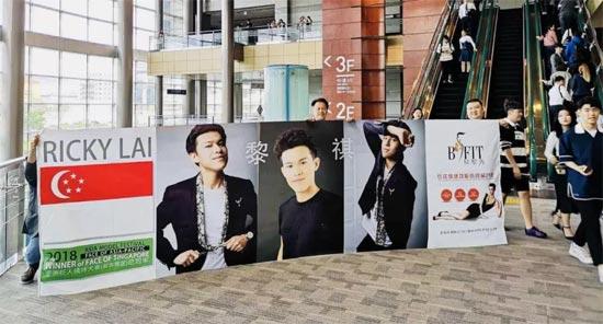 易缇秀赞助的黎祺(Ricky Lai )在亚洲模特奖颁奖典礼上表现出色!