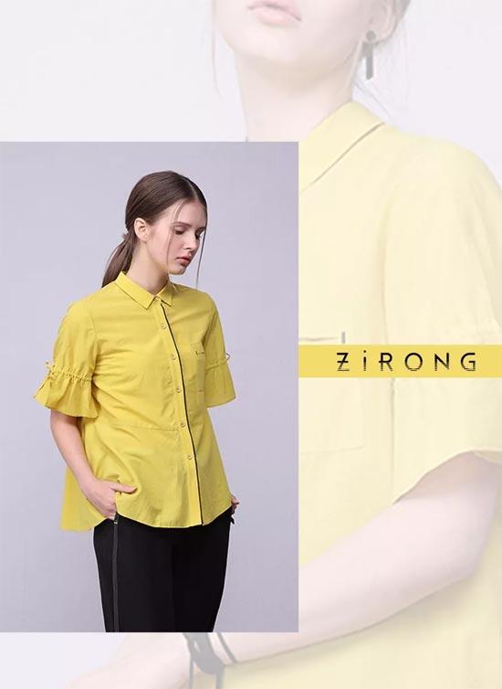 ZIRONG子容品牌女装 给衣柜来身行头
