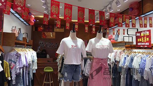 热烈祝贺夺宝传奇李师贵州大方店5月10日开业大吉