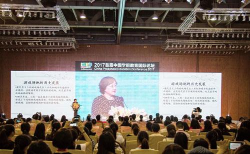新时代中国幼教创新与未来500多知名品牌邀您共赴全国幼教行业盛会