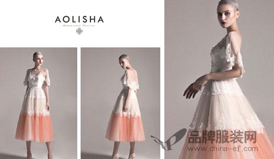 婚礼派对穿什么 时尚品牌AOLISHA澳利莎给你支招