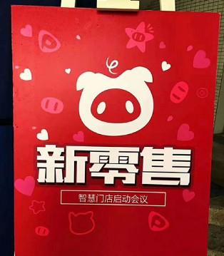 小猪班纳5月27日成都峰会 童装市场强心针!