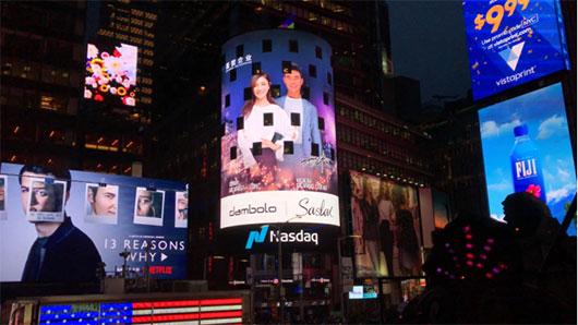 中国品牌日Saslax莎斯莱思霸屏纳斯达克 亮相世界舞台!