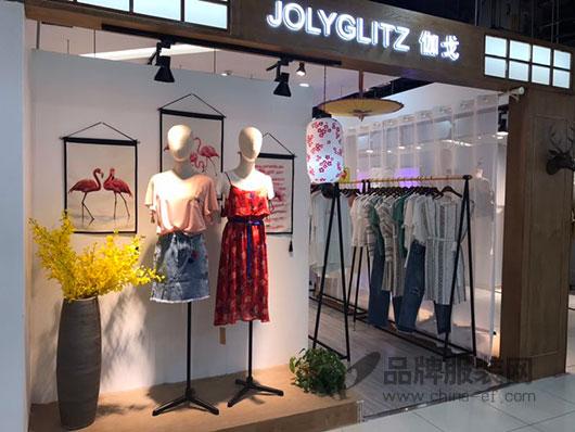 JOLYGLITZ伽戈女装商丘夏邑店试营业 欢迎前来捧场