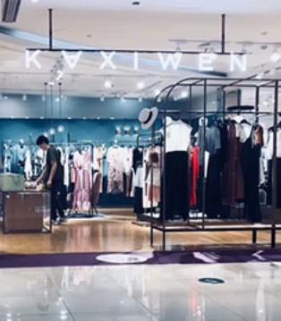 祝贺佧茜文绍兴银泰店开业大吉 当天业绩赢得商场第一