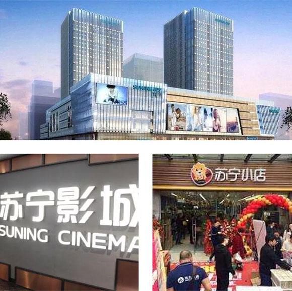 苏宁入内蒙古十三周年 全产业发布启动盛典盛大启幕