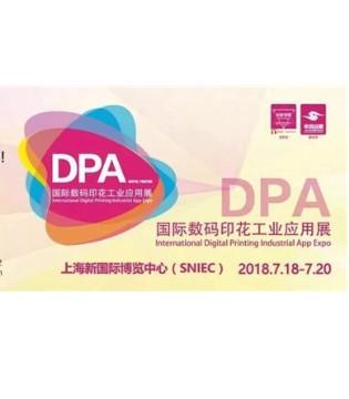 行业最顶尖媒体引流7月邀您共飨DPA数码印花盛会