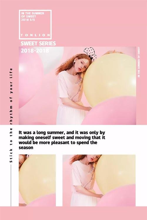 唐狮TONLION2018夏 甜美系列全新上市
