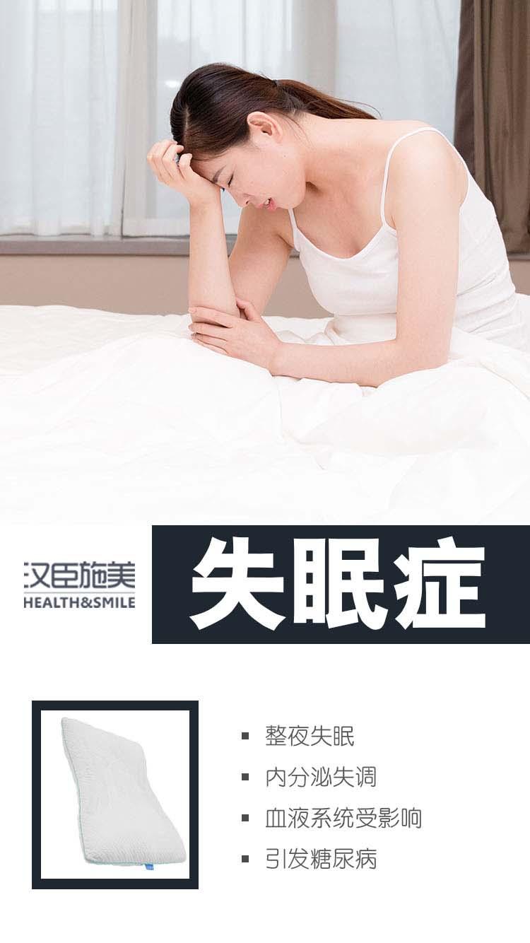 健康的睡眠要从改善枕头开始