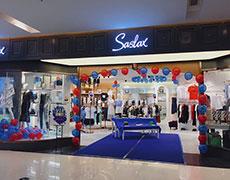 恭喜莎斯莱思男女装集合店5月17日在海南隆重开业