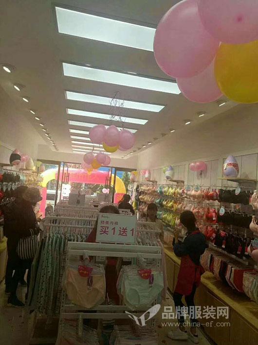 热烈祝贺CityMiss城市佳人内衣文峰店盛大开业