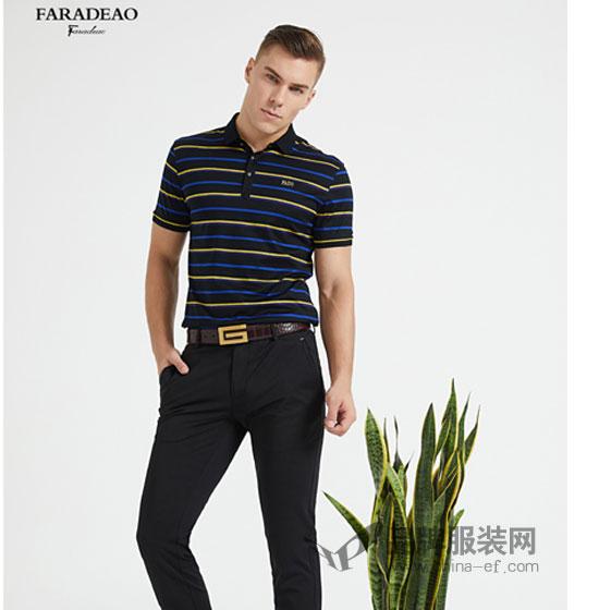 这个夏季法拉狄奥与你相约 青涩蜕变浑天然熟男