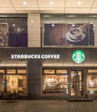星巴克加快扩展海外市场 将进驻缅甸、意大利开分店