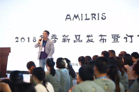 """""""我的安米莉 我的童年乐趣""""安米莉AML2018冬&年装新品发布!"""
