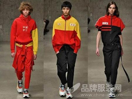 继李宁之后 中国时尚再登国际舞台!